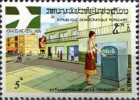 [The 15th Anniversary of Asian-Oceanic Postal Union, Typ RG]