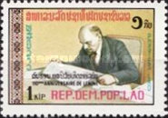 [The 110th Birth Anniversary of Lenin, Typ RZ]