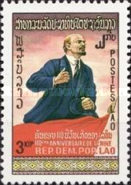 [The 110th Birth Anniversary of Lenin, type SB]