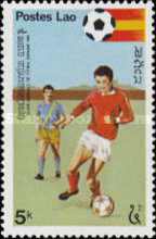 [Football World Cup - Spain, type SP]