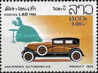 [Old Automobile, Typ VN]
