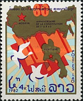 [The 60th Anniversary of USSR, Typ VY]