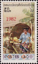 [Various stamps Overprinted 1982, Typ WO]