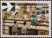 [Various stamps Overprinted 1982, Typ WQ]