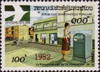 [Various stamps Overprinted 1982, Typ WR]