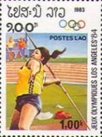 [Olympic Games - Los Angeles, USA, Typ WV]