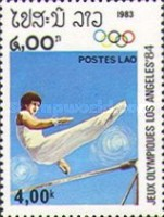[Olympic Games - Los Angeles, USA, Typ WY]