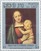 [The 500th Anniversary of the Birth of Raphael, Typ XJ]