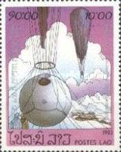 [The 200th Anniversary of Manned Flight - Balloons, Typ YC]