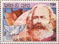 [The 100th Anniversary of the Death of Karl Marx, Typ ZM]