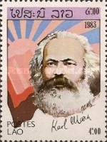 [The 100th Anniversary of the Death of Karl Marx, Typ ZN]