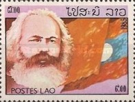 [The 100th Anniversary of the Death of Karl Marx, Typ ZO]