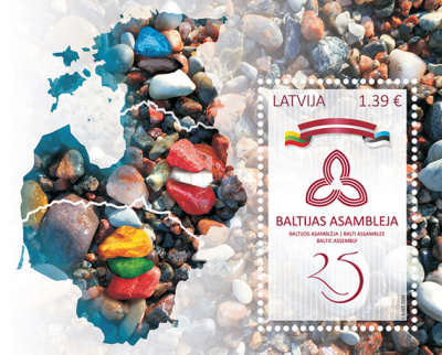 [The 25th Baltic Assembly - Joint Issue with Estonia and Lithuania, Typ ]