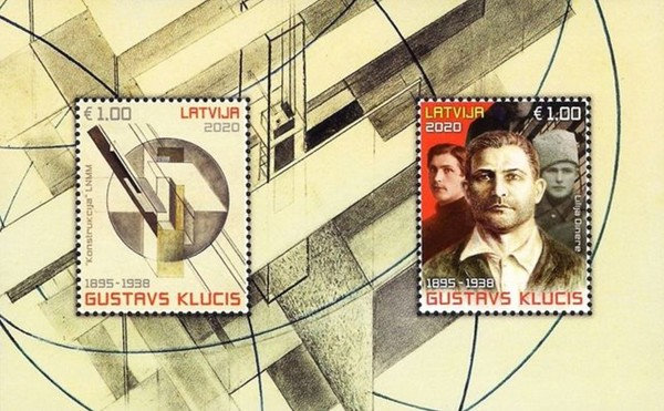 [Gustavs Klucis, 1895-1938, Typ ]