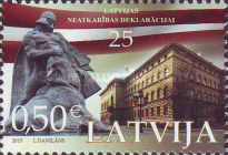 [The 25th Anniversary of Latvian Independence, Typ AAN]