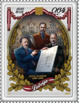 [The 100th Anniversary of The Latvian Republic - Latvian Architects, Typ ABJ]