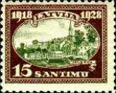 [The 10th Anniversary of Latvian Independence, type AE]