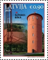 [Latvian Lighthouses, Typ AFJ]