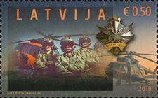 [The 100th Anniversary of the Latvian Army, Typ AFR]