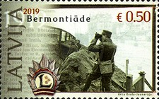 [The 100th Anniversary of the Bermondt Affair, Typ AGC]