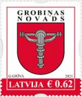 [Definitives - Coat of Arms - Cities and Regions of Latvia, type AHF]