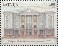 [The 100th Anniversary of the International Recognition of Latvian Sovereignity, type AHI]