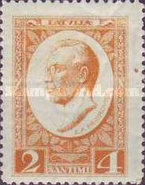 [In Memorial of Meierovics - Also issued Imperforated, Same Price, type AP]