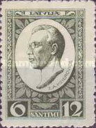 [In Memorial of Meierovics - Also issued Imperforated, Same Price, type AP1]
