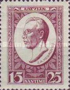 [In Memorial of Meierovics - Also issued Imperforated, Same Price, Typ AP2]