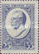 [In Memorial of Meierovics - Also issued Imperforated, Same Price, Typ AP3]