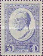 [In Memorial of Meierovics - Also issued Imperforated, Same Price, type AP4]