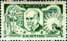 [J.Rainis Memorial Foundation. Also issued Imperforated - Double Value  of Perforated Stamps, Typ AS]