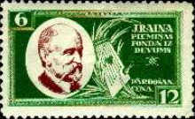 [J.Rainis Memorial Foundation. Also issued Imperforated - Double Value  of Perforated Stamps, Typ AT]