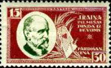 [J.Rainis Memorial Foundation. Also issued Imperforated - Double Value  of Perforated Stamps, Typ AT1]