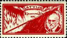 [J.Rainis Memorial Foundation. Also issued Imperforated - Double Value  of Perforated Stamps, Typ AU]