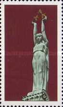 [Liberty Monument, type DI4]