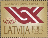 [Recognition of Latvian Olympic Committee, type DJ2]