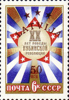 [Russian Postage Stamps, Overprinted - New Values, type DW]