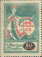 [No. 23 Overprinted with New Values, Typ I]