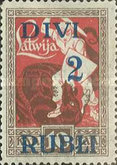[Liberation of Kurzeme Overprinted New Values, Typ L]