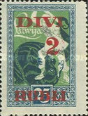 [Liberation of Kurzeme Overprinted New Values, Typ M]