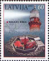 [Lighthouses of Latvia, Typ MY]
