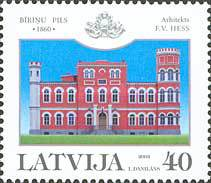[Palaces of Latvia, Typ NE]
