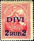 [No. 30 Overprinted New Value, Typ O]