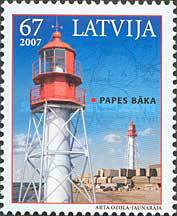 [Lighthouses of Latvia, Typ QY]