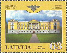 [Palaces of Latvia, Typ SV]