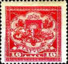 [Coat of Arms - Value in Lats, Typ T5]
