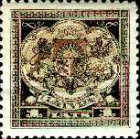 [Coat of Arms - Different Watermark, Typ T6]