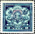 [Coat of Arms - Different Watermark, Typ T7]