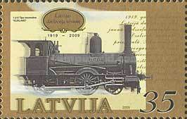 [History of Latvia Railway, Typ TM]